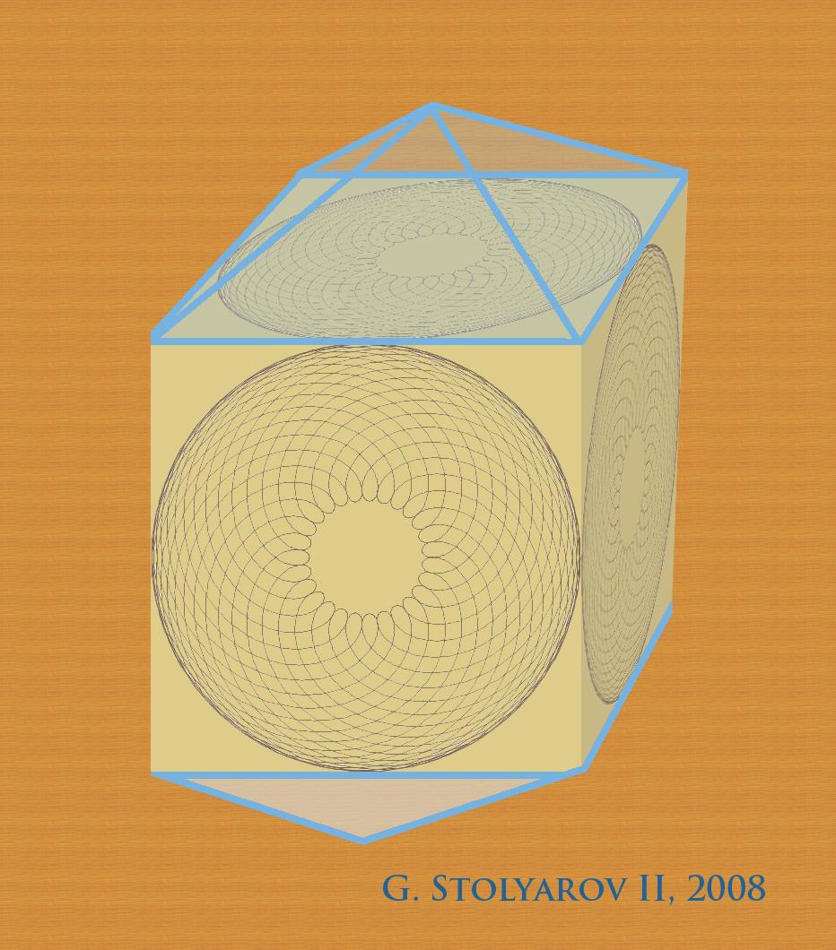"""""""Spirograph Cube"""" by G. Stolyarov II"""