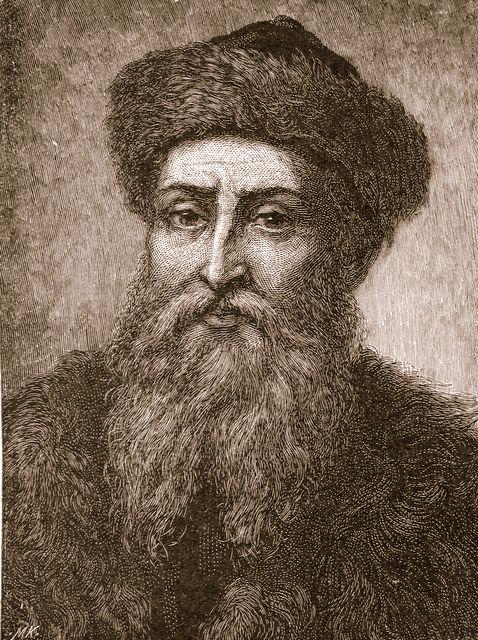 Omaggio A Gutenberg, L'inventore Della Stampa